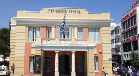 Εκσυγχρονίζονται δέκα Κέντρα Υγείας στην Κρήτη