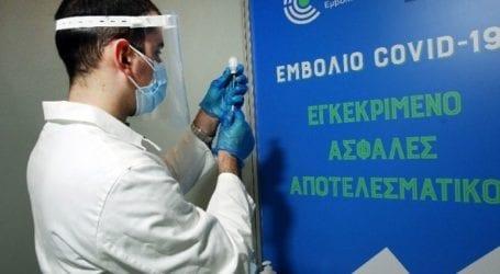 Ανοίγει η πλατφόρμα των ραντεβού εμβολιασμού για τις ηλικίες 55-59 ετών