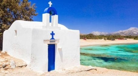Η Daily Telegraph προτείνει 15 ελληνικά νησιά για τις φετινές καλοκαιρινές διακοπές