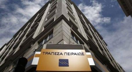 Υπερκαλύφθηκε η ΑΜΚ της Τράπεζας Πειραιώς
