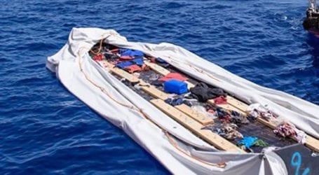 Τουλάχιστον δύο νεκροί σε ναυάγιο με μετανάστες