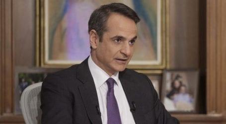 Σε τακτική συνεδρίαση του ΚΥΣΕΑ θα προεδρεύσει την Τρίτη ο πρωθυπουργός