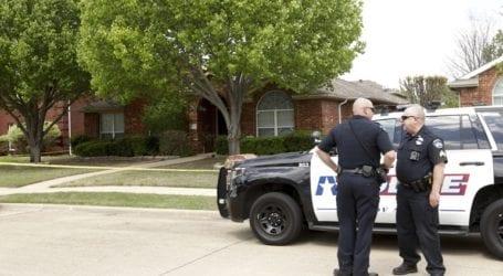 Άλλη μία πόλη τελεί υπό ομοσπονδιακή έρευνα για τις πρακτικές της αστυνομίας της