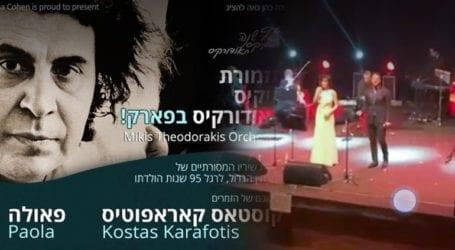 Η πρώτη Covid-free συναυλία παγκοσμίως