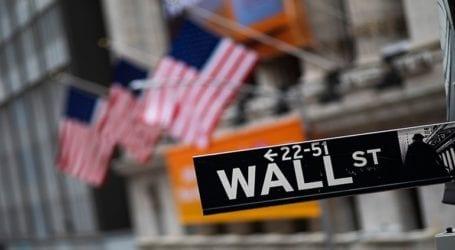Με μικρές διακυμάνσεις το κλείσιμο στο χρηματιστήριο της Wall Street