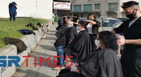 Κούρεψαν δωρεάν αστέγους στη Θεσσαλονίκη