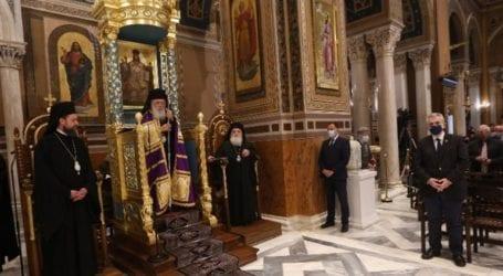 Σε κλίμα κατάνυξης η Ακολουθία των Αγίων Παθών στη Μητρόπολη Αθηνών