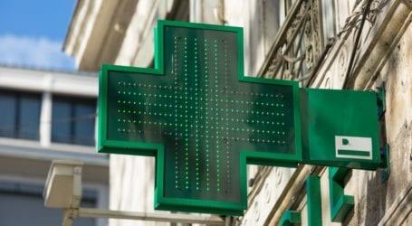 Κλειστά τα φαρμακεία του Βόλου από Μεγ. Παρασκευή έως Τρίτη του Πάσχα