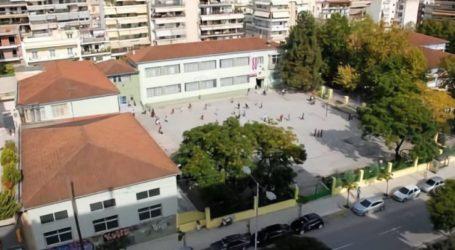 Tελικό πόρισμα μετασεισμικού ελέγχου για τα σχολεία της Λάρισας – Ποια μπορούν να λειτουργήσουν και ποια κρίθηκαν ακατάλληλα