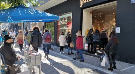 Ε.Σ. Λ.: Η αγορά της Λάρισας συνεχίζει να λειτουργεί με clickinside