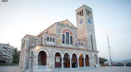 LIVE: Θεία λειτουργία της Μ. Πέμπτης από τον Ι.Ν. Αγ. Κωνσταντίνου Βόλου