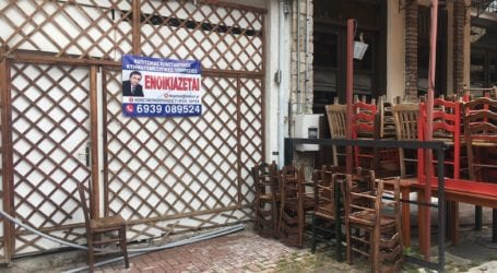 Οργασμός προετοιμασιών για café, εστιατόρια, ταβέρνες στη Λάρισα – Από το Φρούριο μέχρι την πλατεία Ταχυδρομείου αγώνας δρόμου(φωτο)
