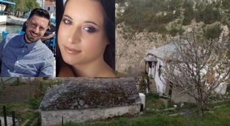 Μακρινίτσα: Σκέφτονται να φτιάξουν ίδρυμα για κακοποιημένες οικογένειες στη μνήμη της Κωνσταντίνας και του Γιώργου