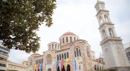 Πάσχα: Τι ζητάει η Εκκλησία ενόψει Μεγάλης Εβδομάδας – Τι δηλώνουν οι ιεράρχες