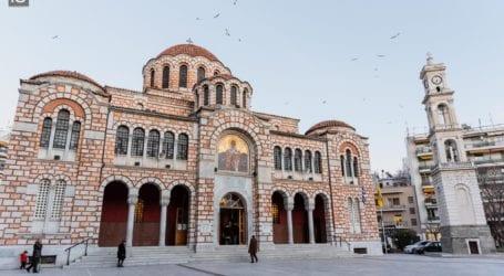 Η Εκκλησία ζητάει αύξηση των πιστών στους ναούς την περίοδο του Πάσχα