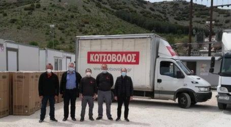 Η Κωτσόβολος δίπλα στους σεισμόπληκτους του Τυρνάβου