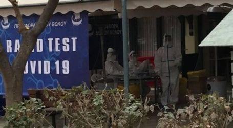 Ελασσόνα: Rapid test στην πόλη και στο χωριό της Βερδικούσιας