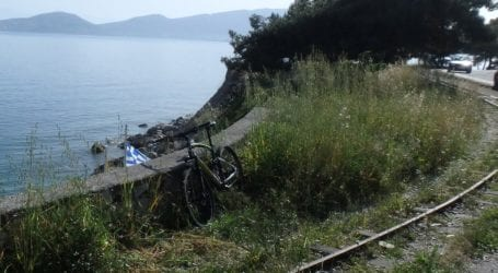 Στο Νοσοκομείο Βόλου 35χρονος ποδηλάτης που έπεσε στις στροφές της Γορίτσας