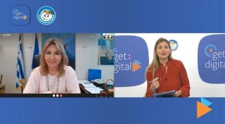 Η Ζέττα Μακρή με τη Facebook και το Χαμόγελο του Παιδιού για το «Get Digital»