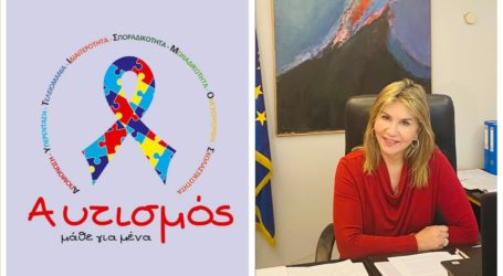 Μήνυμα Ζέττας Μακρή για την Παγκόσμια Ημέρα Αυτισμού