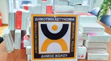 Φάρμακα και βιταμίνες συγκέντρωσαν οι δημοτικοί αστυνομικοί του Βόλου