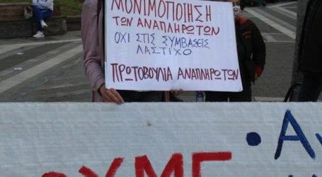 Διαδήλωσε το ΣΕΒΕΠΕΑ σήμερα στη Λάρισα (Φωτό – Βίντεο)