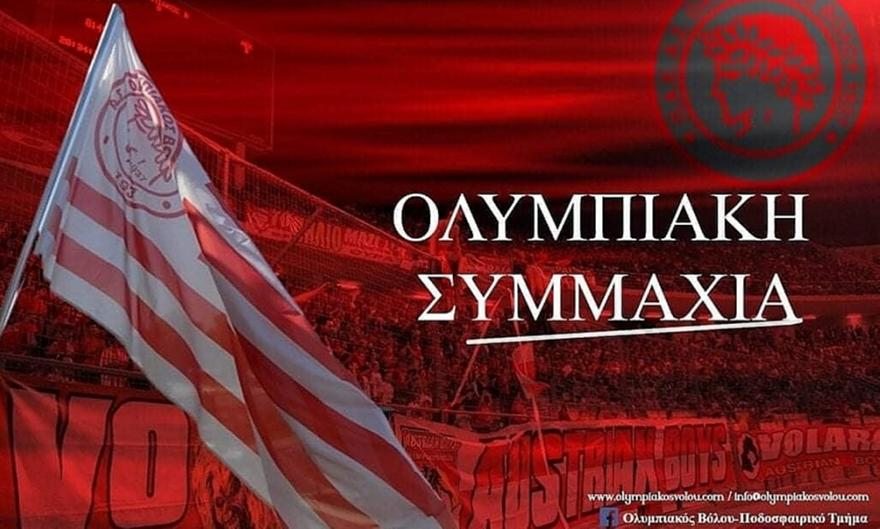 SYMAXIA
