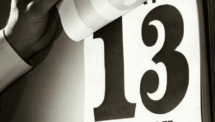 Τρίτη και 13 – Πως προέκυψε γρουσούζικη