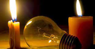 ΤΩΡΑ: Διακοπή ρεύματος σε περιοχές του Βόλου