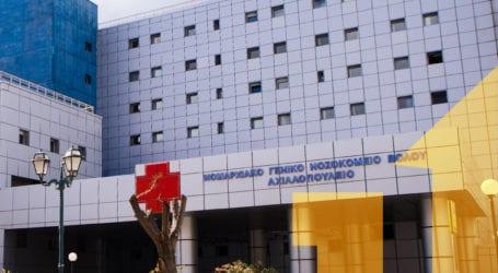 Η ΑΓΕΤ ΗΡΑΚΛΗΣ δωρίζει ιατρικό εξοπλισμό στο Γενικό Νοσοκομείο Βόλου