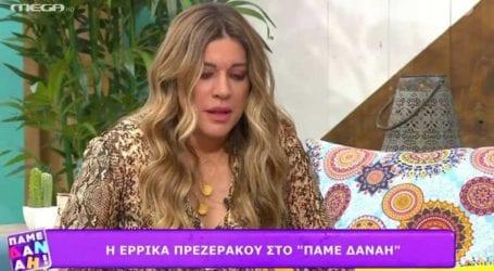Συγκλονίζει η Έρρικα Πρεζεράκου για τη μικρή Αναστασία: «Έχει DIPG. Έχουν ζήσει μόνο 9 παιδιά στον κόσμο»