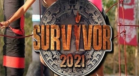 Survivor: Πότε και πού θα γίνει ο μεγάλος τελικός του ριάλιτι επιβίωσης
