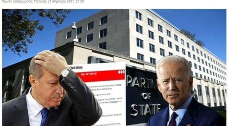 Ταξιδιωτική οδηγία των ΗΠΑ για αποφυγή της Ελλάδας και άλλων 130 χωρών λόγω Covid-19