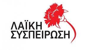 Η Λαϊκή Συσπείρωση για την πρόσφατη σύσκεψη της περιφερειακής αρχής Θεσσαλίας, για την πανδημία