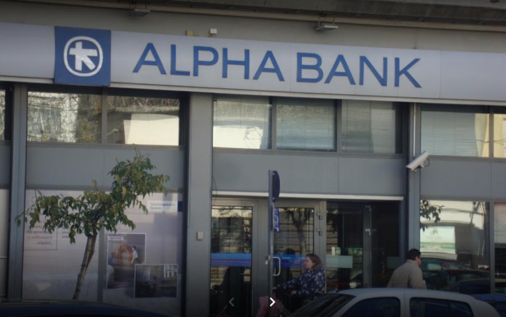 alphabanktrapeza