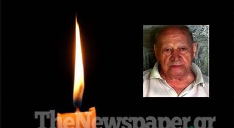 Πέθανε παλιός αρτοποιός του Βόλου
