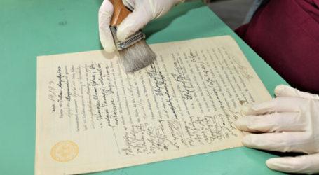 «Ο Χάρτης των Αρχείων» για τα 30 χρόνια λειτουργίας των Γενικών Αρχείων Λάρισας