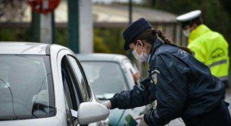 Βόλος: Δώδεκα πρόστιμα για παραβάσεις των μέτρων