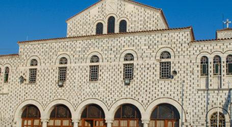 Δ΄ Κυριακή των Νηστειών – Ε΄ Κατανυκτικός Εσπερινός στη Μητρόπολη Δημητριάδος