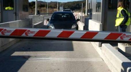 Ξεκίνησαν οι αυστηροί έλεγχοι της ΕΛ.ΑΣ στα διόδια μεταξύ Βόλου – Λάρισας