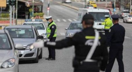Πάσχα με μπλόκα: Έλεγχοι της ΕΛ.ΑΣ στα διόδια – Εκ των υστέρων ποινικές ευθύνες για ψευδείς δηλώσεις