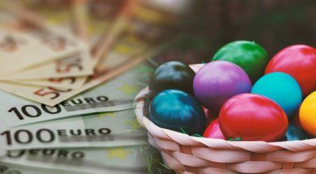Δώρο Πάσχα: Πότε πληρώνεται – Πώς υπολογίζεται για αναστολές εργασίας