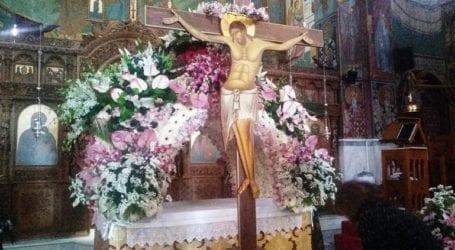 Μεγάλη Παρασκευή: Ο Επιτάφιος Θρήνος στη Μητρόπολη Δημητριάδος