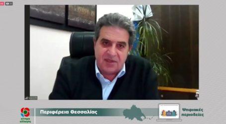Εσκίογλου: Κλειδί για την επιστροφή στην ανάπτυξη το Ταμείο Ανάκαμψης