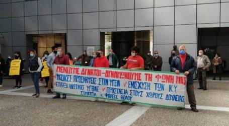 Την επίταξη του ιδιωτικού τομέα Υγείας ζήτησαν σωματεία και φορείς της Μαγνησίας [εικόνες]