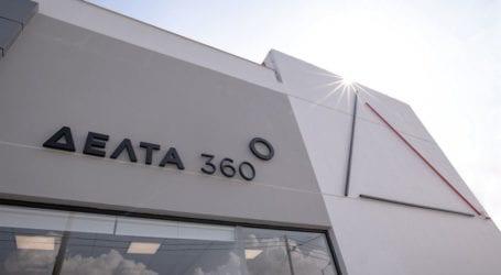 To IEK ΔΕΛTA 360 πιάνει… λιμάνι στον Βόλο – Ποια τμήματα και ποιες ειδικότητες θα λειτουργήσουν