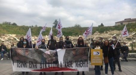 Αυτοκινητοπομπή διαμαρτυρίας πραγματοποίησαν στη Λάρισα εκπαιδευτικοί καλλιτεχνικών μαθημάτων (φωτο –βίντεο)