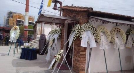 Λάρισα: Απέραντη θλίψη στο τελευταίο «αντίο» για τον Δημήτρη Σδούγκα (φωτο)