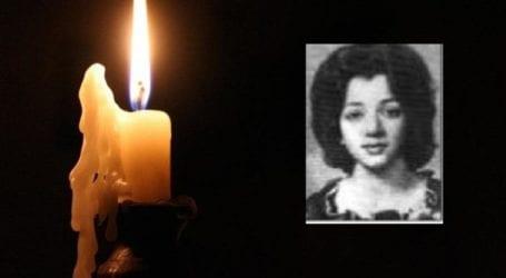 """67χρονη Λαρισαία """"έφυγε"""" από τη ζωή"""