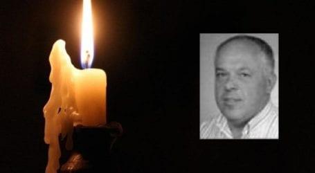 Κηδεύεται σήμερα στην Όσσα ο παιδοχειρούργος Νικόλαος Γκουντής